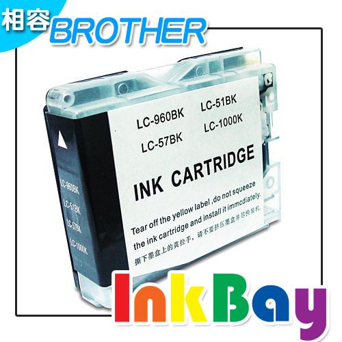 BROTHER LC57BK (黑色)相容墨水匣 /適用機型:BROTHER DCP-130C /135C/150C/330C/350C/540CN/560CN