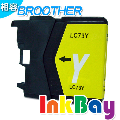 BROTHER LC-73Y(黃色)相容墨水匣 /適用機型:BROTHER MFC-J430W/J625DW/J825DW/J6710DW/J6910DW