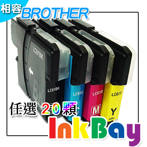 BROTHER LC-38BK+LC-38C+LC-38M+LC-38Y相容墨水匣(任選20個) /適用機型:BROTHER MFC-255CW/DCP-165C/MFC-290C