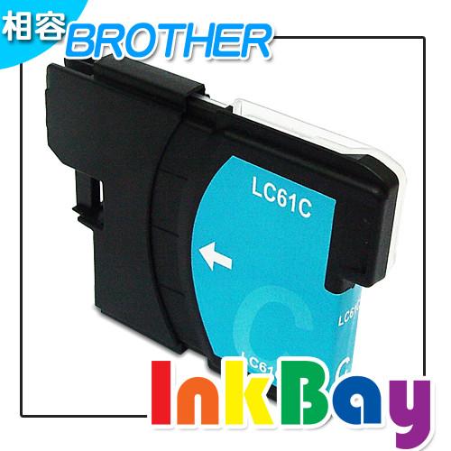 BROTHER LC61C (藍色)相容高容量墨水匣 /適用機型:BROTHER MFC-255CW/DCP-165C/MFC-290C
