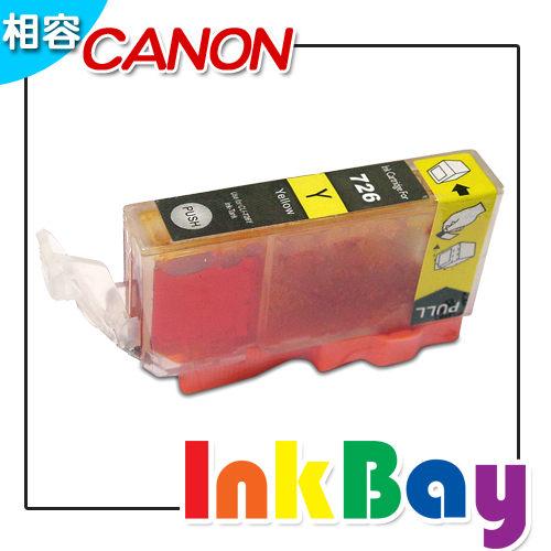 CANON CLI-726Y/726y/726(黃)相容墨水匣 /適用機型:CANON MG5270/MG617/IP4870
