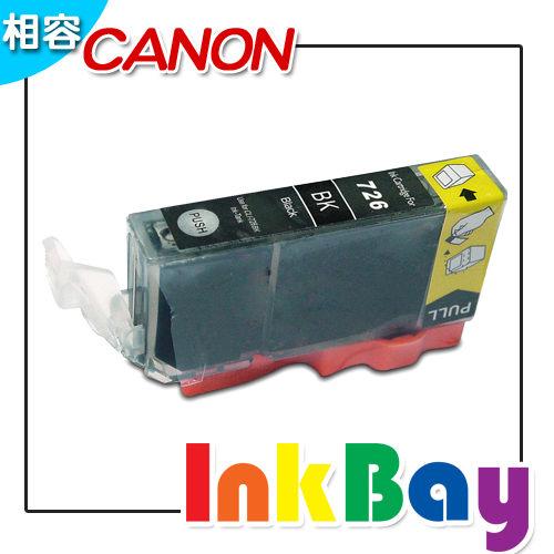 CANON CLI-751BK/751bk/751XL(相片黑)相容墨水匣 /適用機型:CANON MX727/MX927/MG6370/MG5470/IP7270