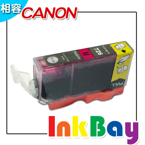 CANON CLI-751M/751m/751(紅)相容墨水匣 /適用機型:CANON MX727/MX927/MG6370/MG5470/IP7270