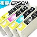 EPSON T0731N/T0732N/T0733N/T0734N(一黑三彩)相容墨水匣/適用機型:C79~90/CX3900~6900F/ CX5500~9300F/T20/TX100~610F