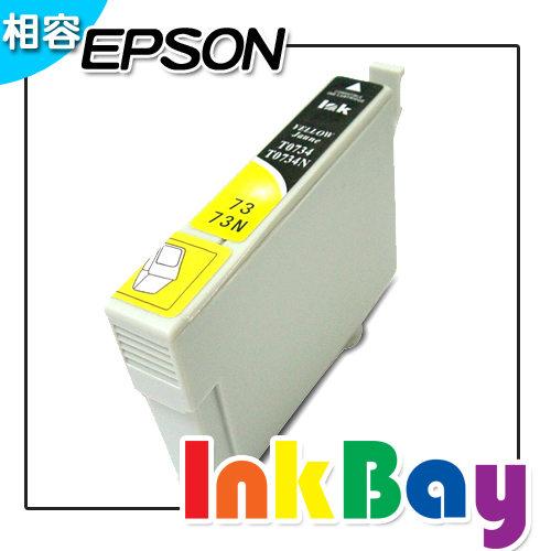 EPSON T0734N(黃色)相容墨水匣/適用機型:C79~90/CX3900~6900F/ CX5500~9300F/T20/TX100~610F