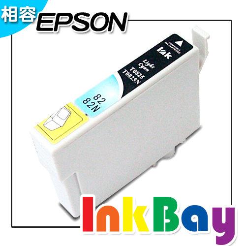 EPSON T0825N(淡藍色)相容墨水匣/適用機型:T50/R270/R290/RX590/RX690/TX700/TX800