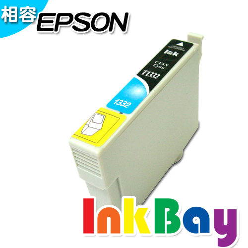 EPSON T1332相容墨水匣(藍色) /適用機型:EPSON Stylus T22/TX120/TX130/ TX420W/TX320F/TX430W