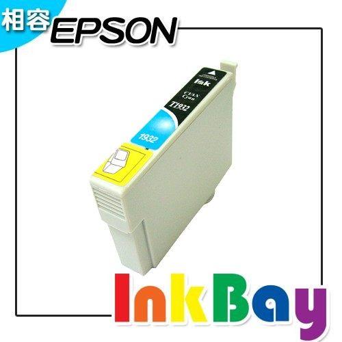 EPSON T1932相容墨水匣no.193 (藍色) /適用機型:EPSON WF-2521/WF-2531/WF-2541/WF-2631/WF-2651