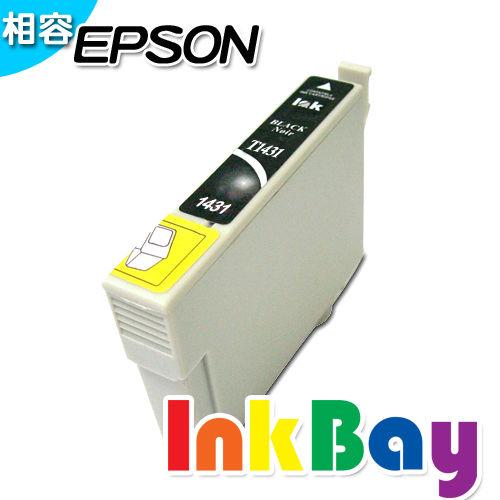 EPSON T1431(No.143XL黑色)相容墨水匣/適用機型:Epson Stylus ME900/ME960/ME82WD/ME940FW