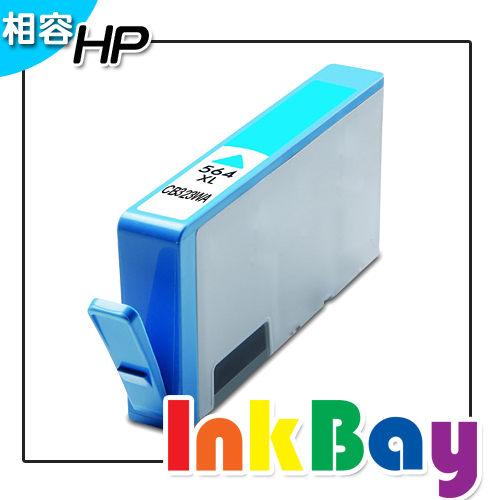 HP 564XL CB323WA(藍)/適用機型:C309A/C5324/C5370/C5373/C5380/C5383/C5388/C5390/C5393/B8550