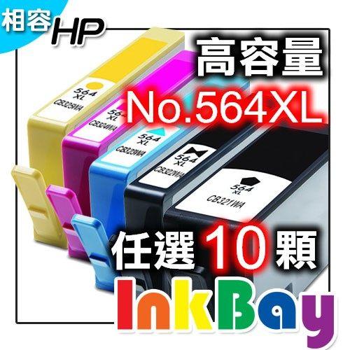 HP 564XL CB321WA/CB322WA/CB323WA/CB324WA/CB325WA(任選10個)相容墨水匣/適用機型:C309A/C5324/C5370/C5373/C5380/C5383/C5388/C5390/C5393/B8550
