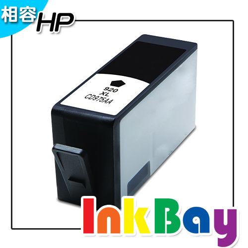 HP 920XL CD975AA(黑色)/適用機型:HP OJ Pro 6000/6500w/OJ 7000/6500A/6500AP