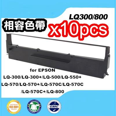 EPSON #7753(S015523) 黑色色帶(型號:S015506) /適用機型:EPSON  LQ-300(一組10支)