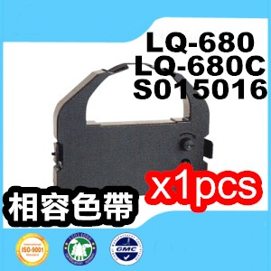 EPSON S015016黑色色帶 / 適用機型:EPSON LQ680