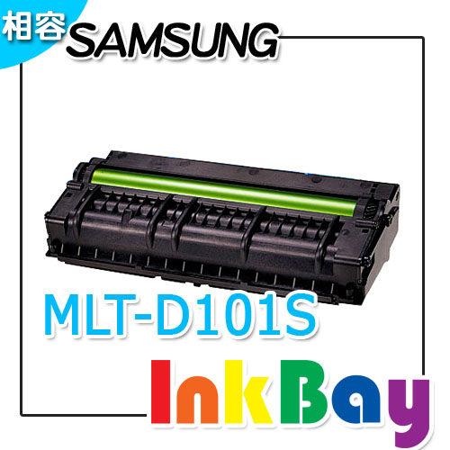 SAMSUNG MLT-D101S 黑色 環保碳粉匣/適用機型:SAMSUNG  ML-2165/2165W/SCX-3405/3405F/3405FW/SF760P(一組2支)