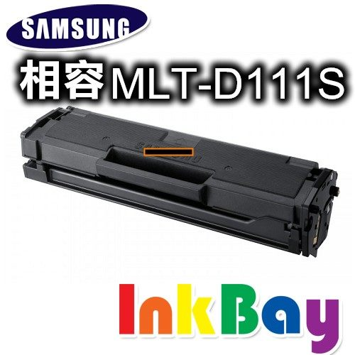 SAMSUNG   SL-M2070FW 黑白雷射印表機,適用 SAMSUNG MLT-D111S  黑色 環保碳粉匣