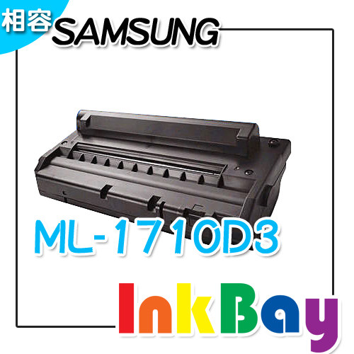 SAMSUNG  ML-1710D3/1710D3/ML-1710   黑色 環保碳粉匣/適用機型:SAMSUNG   ML-10D3/1510/1520/1740/1750/171P(一組3支)
