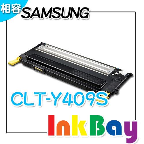 SAMSUNG CLT-Y409S   黃色 環保碳粉匣/適用機型:SAMSUNG CLP-315/CLX-3175