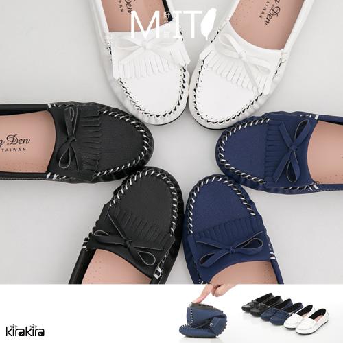 豆豆休閒鞋 SALE 蝴蝶結流蘇豆豆平底懶人鞋【011500912】