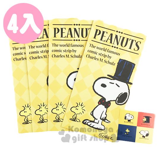 〔小禮堂〕史努比 日製紅包袋《4入.L.黃.菱格紋.紳士帽.糊塗塔克.附貼紙》財源滾滾來