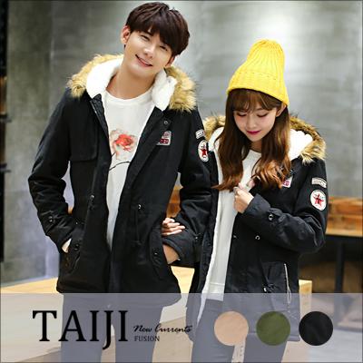 連帽外套【NTJBA72】美式風格‧情侶款星星貼章加厚鋪棉毛邊連帽外套‧三色‧軍裝/加大尺碼