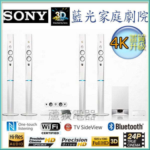 【SONY~蘆荻電器】全新9.1CH【SONY  3D藍光家庭劇院】BDV-N9200WL另售BDV-E2100.BDV-E4100.BDV-N9200W