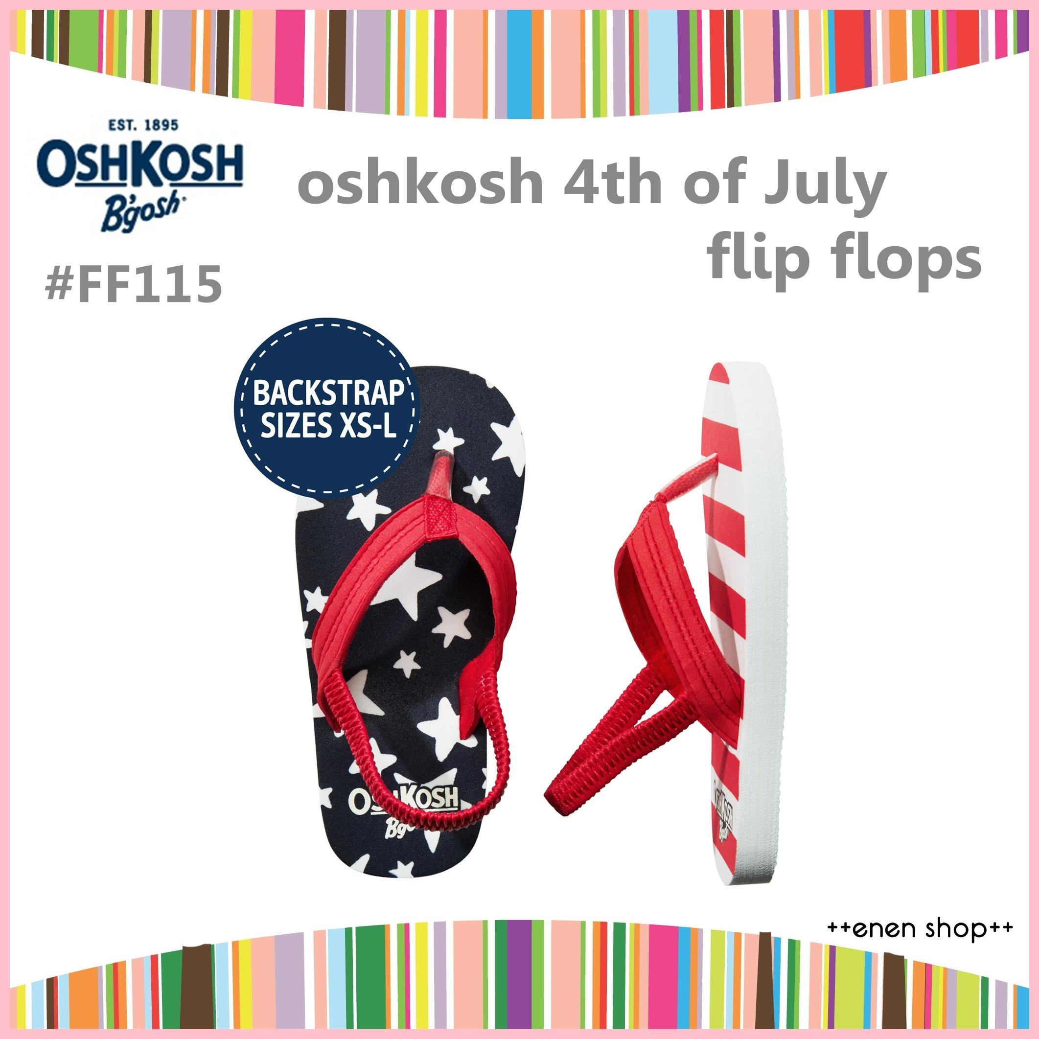Enen Shop @OshKosh B'gosh 美式星星夾腳拖鞋/人字拖/海灘鞋 #FF115 ∥ L 零碼出清