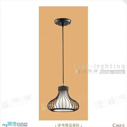 【吊燈】E27 單燈。金屬烤漆 貼鑽石布 白玉玻璃 線長800mm※【燈峰照極my買燈】#C365-5