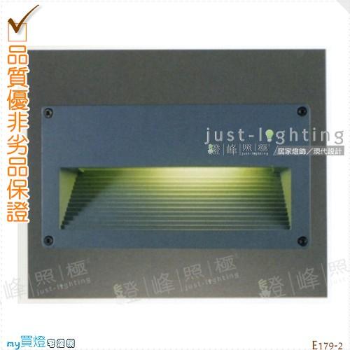【嵌入式階梯燈】預埋盒。鍍鋅鋼板 高23.3cm※【燈峰照極my買燈】#E179-2
