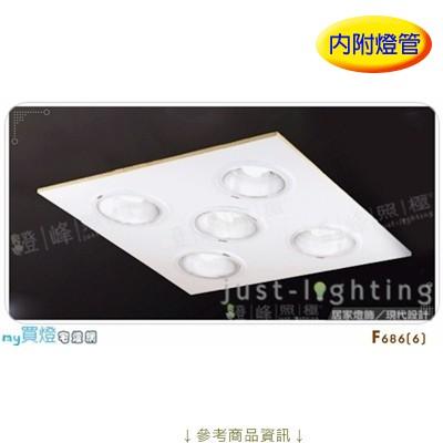 【輕鋼架專用燈】E27 五燈。金屬 木質 直徑60cm※【燈峰照極╱my買燈】#F686-6