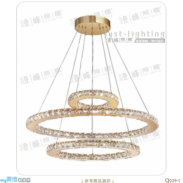 【吊燈】LED 1W X65。金屬電鍍K金色 方型A級水晶 直徑70cm※【燈峰照極my買燈】#Q029-1