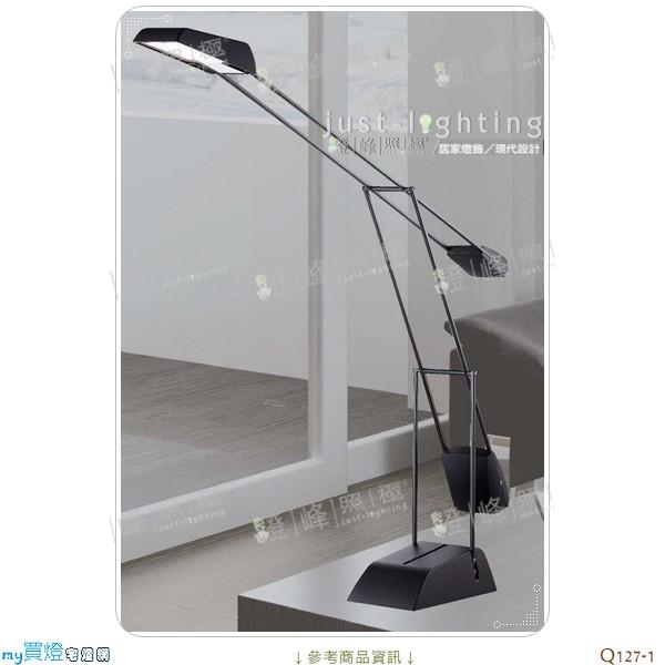 【桌燈】LED CREE MX-6 五燈。金屬加工烤黑 寬18cm※【燈峰照極my買燈】#Q127-1
