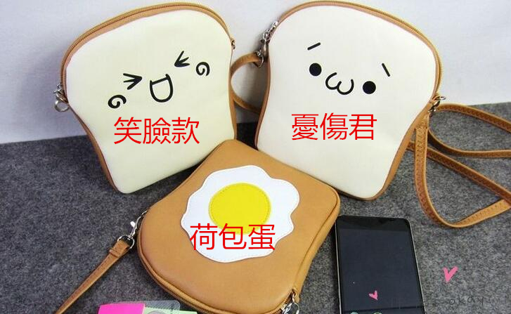 荷包蛋包創意可愛手機零錢包原宿單肩斜跨小包包