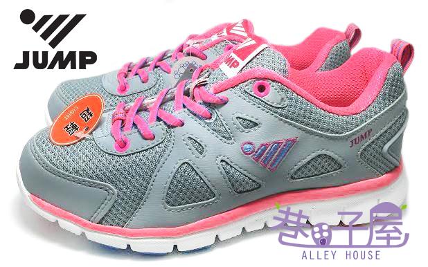 【巷子屋】JUMP將門 女款超輕量螢光配色運動慢跑鞋 [297] 灰粉 超值價$590