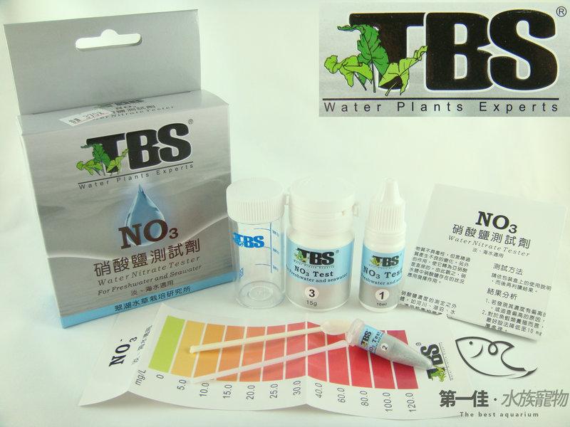 [第一佳水族寵物] 台灣翠湖TBS NO3硝酸鹽測試劑
