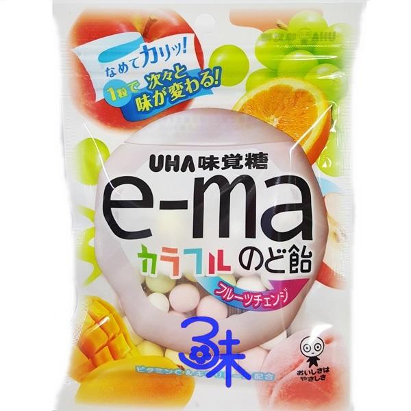 (日本)UHA 味覺 e-ma 綜合水果喉糖 1包 50 公克 特價 63 元 【4514062257846】(味覺e-ma口袋型喉糖 味覺e-ma七彩水果喉糖)