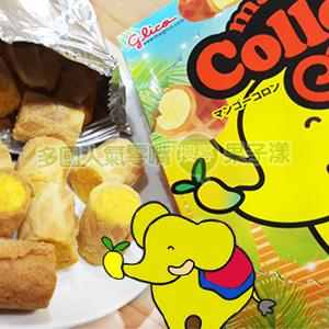 泰國 Collon芒果奶油捲心餅 餅乾捲 [TA035]