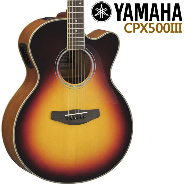 【非凡樂器】YAMAHA CPX500III 世界上最暢銷的電民謠吉他,現在500系列揭示了它的升級版/原廠一年保固/全配件贈送【漸層色】