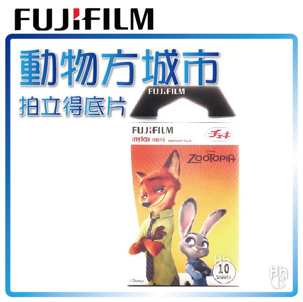 【和信嘉】拍立得 迪士尼 動物方城市 底片 Disney ZOOTOPIA 富士 FUJIFILM instax Mini8 / Mini25 / Mini50S / Mini70 / Mini90 / SP1