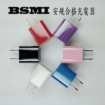 USB 彩色充電器 6種顏色可選(認證)