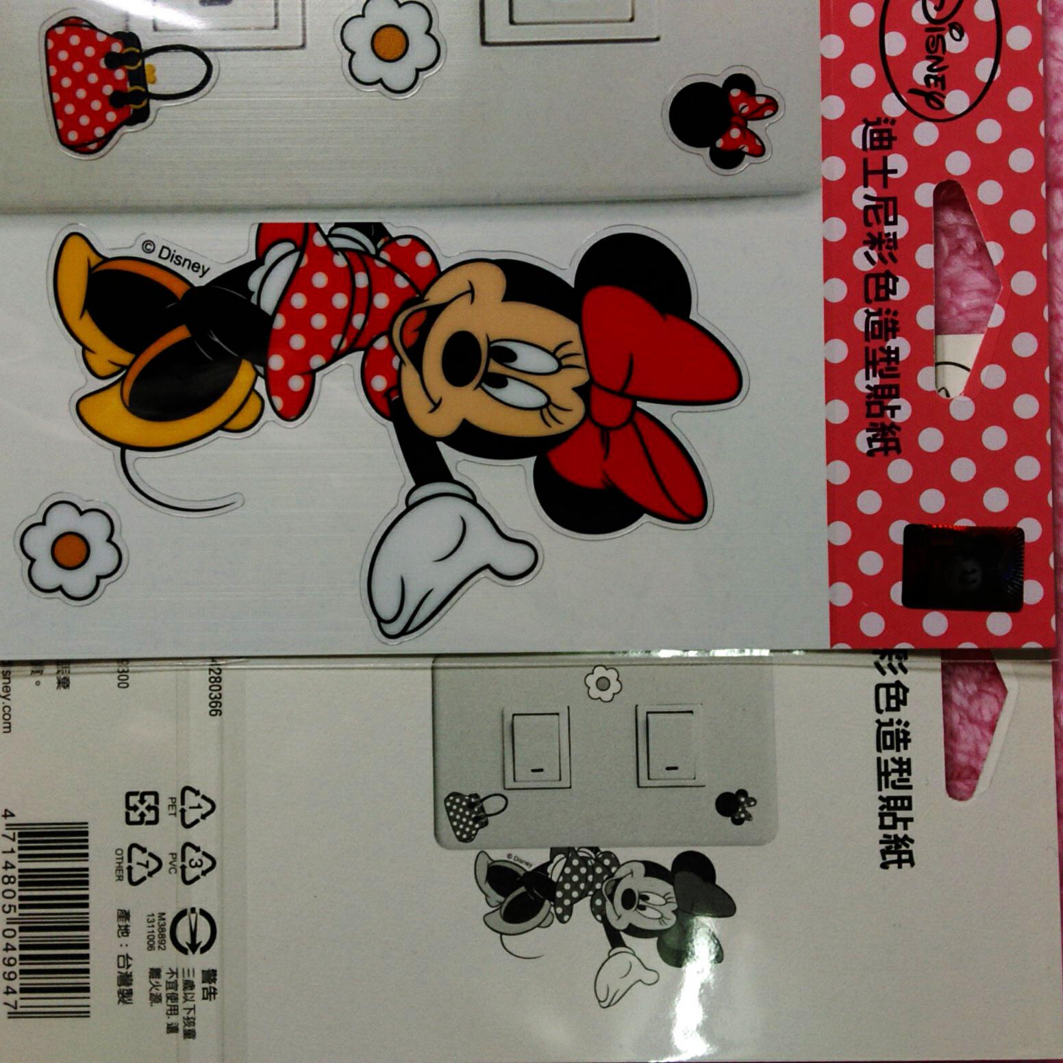 迪士尼電源開關貼紙 --米妮