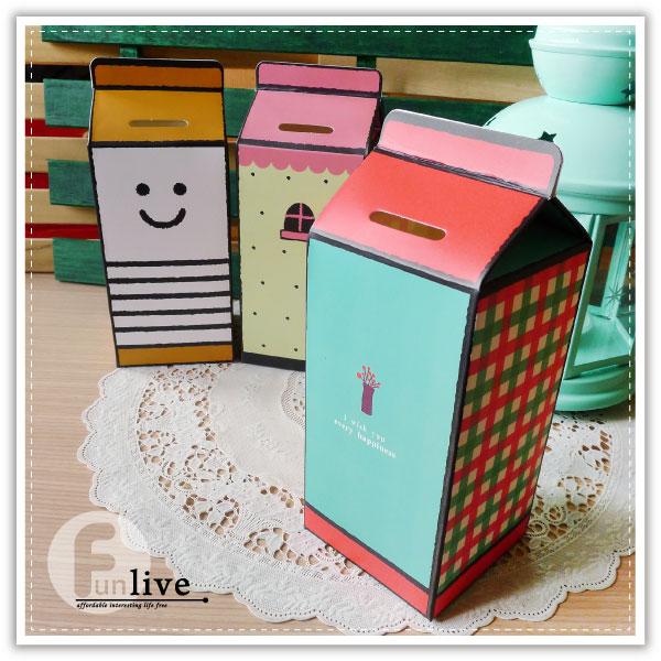 【aife life】牛奶盒存錢筒/紙盒存錢筒/DIY/儲蓄盒/儲蓄罐/置物盒/存錢罐/撲滿/贈品禮品