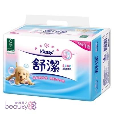 【箱購】舒潔 炫彩拉拉抽取式衛生紙110抽*8包*8串/箱