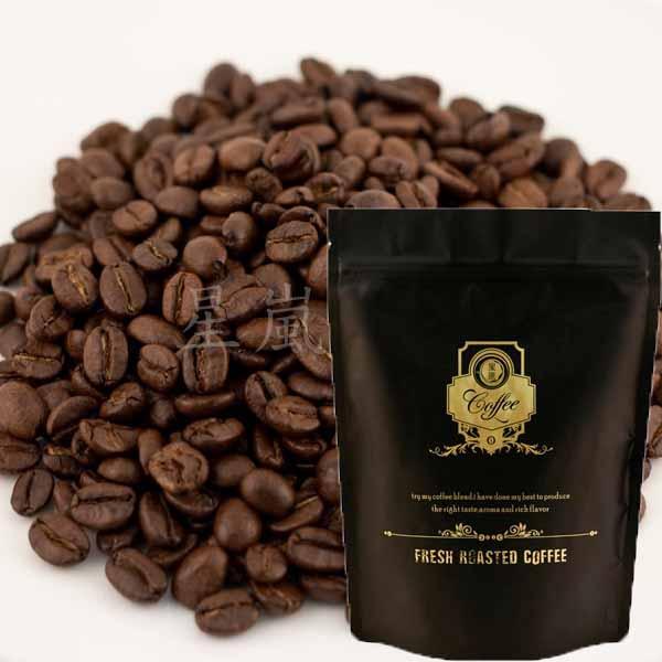 【星嵐咖啡】肯亞AA咖啡豆 半磅(225g)