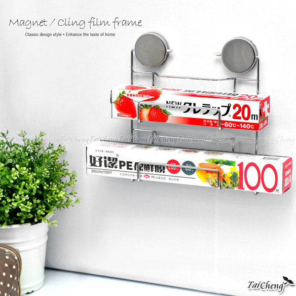 日本MAKINOU 收納架|不鏽鋼吸鐵式保鮮膜架-附盒-台灣製|掛架 衛生紙面紙廚房 JA雜貨牧野家