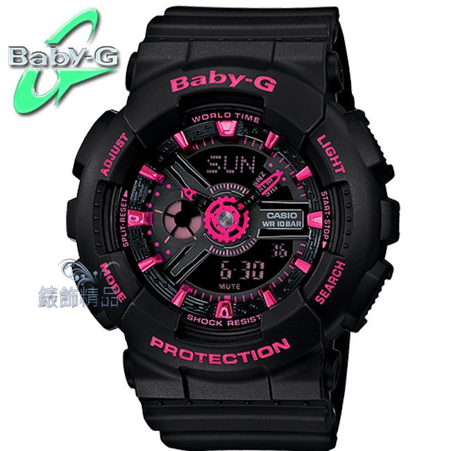 【錶飾精品】現貨 卡西歐CASIO Baby-G 黑框桃紅BA-111-1A全新原廠正品 少女時代 潤娥BA-111-1ADR禮物