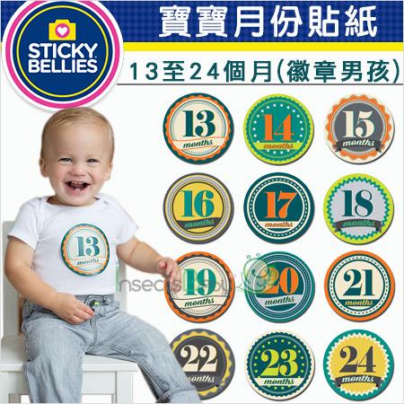 +蟲寶寶+【美國Sticky Bellies】寶寶創意好禮成長紀錄-寶寶月份貼紙13-24個月-(徽章男孩)《現+預》
