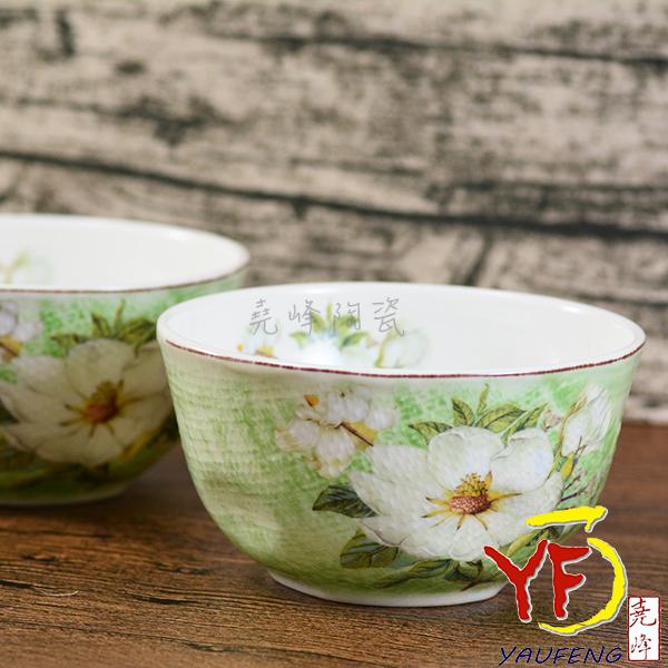 ★堯峰陶瓷★韓國 韓式飯碗 4吋骨瓷布紋碗 白山茶花 單入