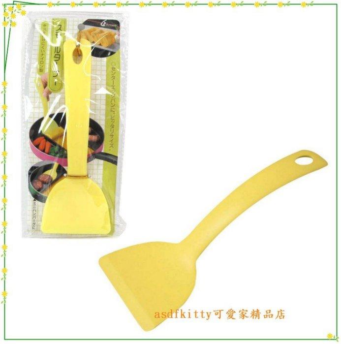 asdfkitty可愛家☆日本ARNEST黃色中型鍋鏟-不沾鍋適用-可煎蛋捲.鍋貼-日本正版商品