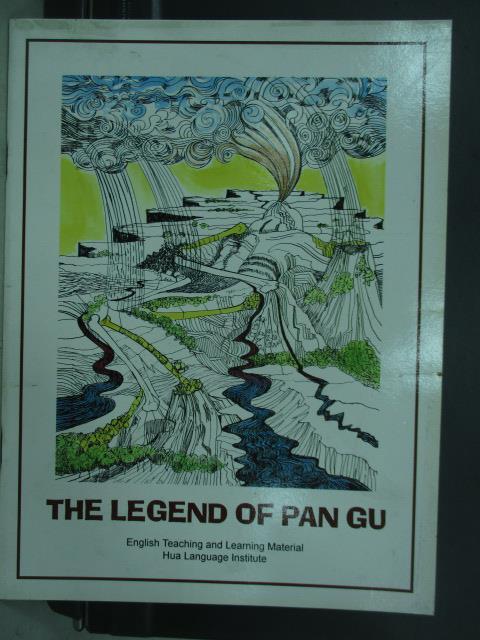 【書寶二手書T1/語言學習_QEG】The Legend of Pan Gu盤古開天